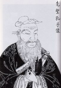 Confucius encouraged others to do what they love. Even Confucius sometimes missed the point. (Photo credit: Wikipedia)